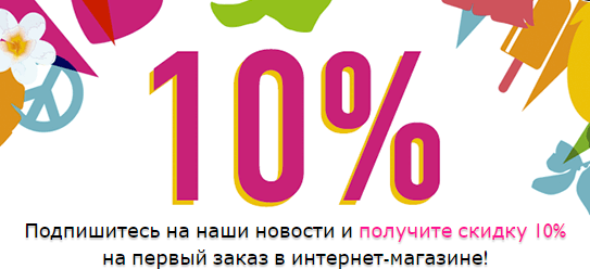 Акции THE BODY SHOP в Хасавюрте